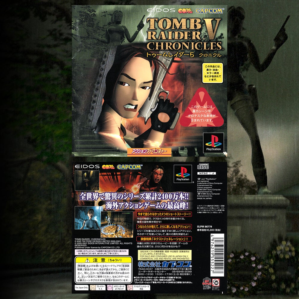 A collage of the Japanese Box art for Tomb Raider Chronicles.