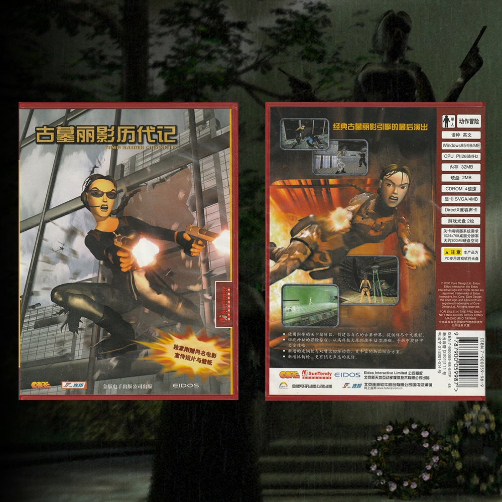 A collage of the China Box art for Tomb Raider Chronicles.